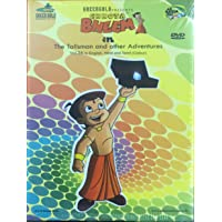 Chhota Bheem in the talisman and other adventures