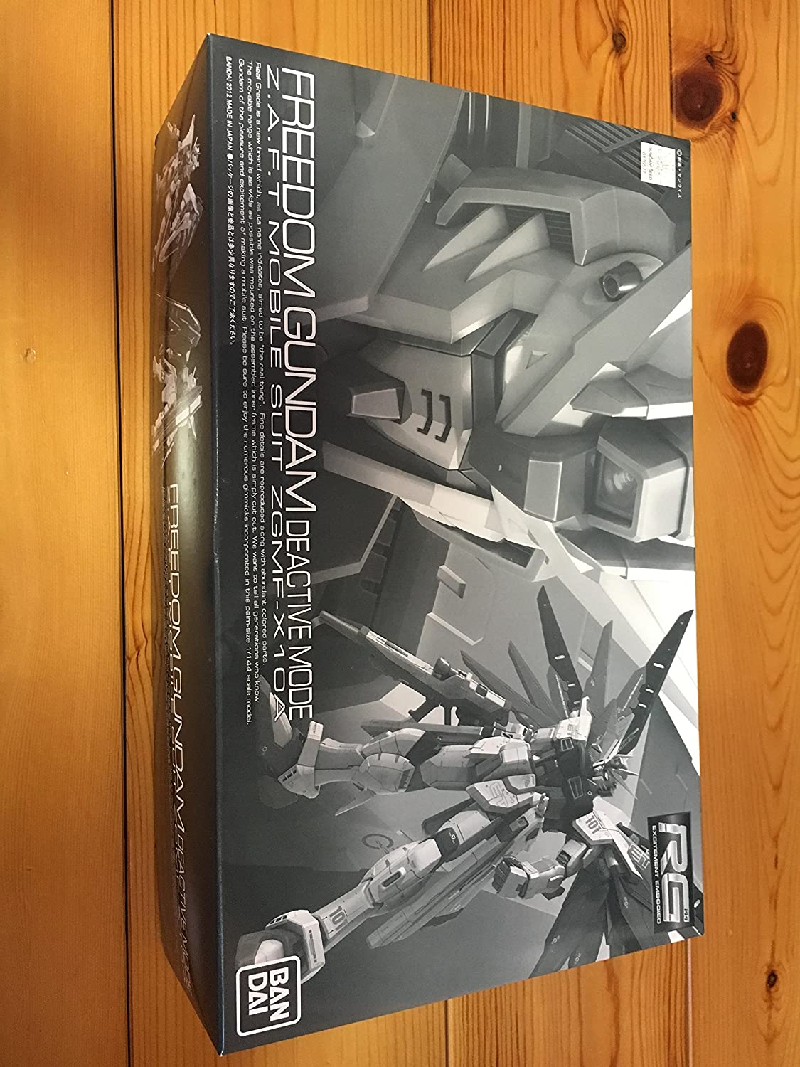 Deactivate Mode RG 1//144 Freedom Gundam Bandai Hobby Online Shop Exclusive