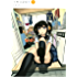 イモリ201(1) (ヤングマガジンコミックス)