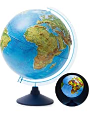 Exerz 32cm Relief Illuminated Globe with Cable Free LED Lighting/ 2 in 1/ Day and Night - Physical/Political Dual Mapping - Unique Embossment Design, Arty, Educational and Fun, For School, Children