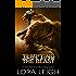 Tempting the Beast (Feline Breeds Book 1)