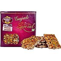 Roastway Foods Roasted Peanut Chikki Gajak (200 g)