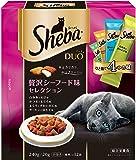 シーバ (Sheba) デュオ 贅沢シーフード味セレクション 240g