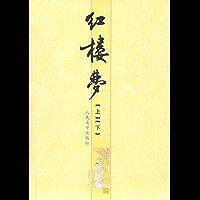 红楼梦 (中国古代小说名著插图典藏系列)