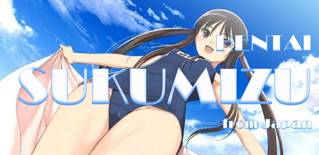 hentai anime app