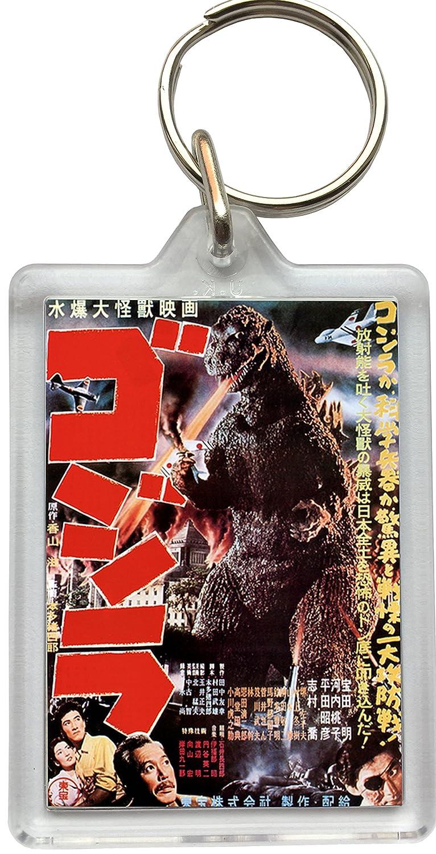 Godzilla japonais 1954 Poster Porte-clé s Super Universe