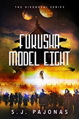 Fukusha Model Eight (The Hikoboshi Series Book 3)