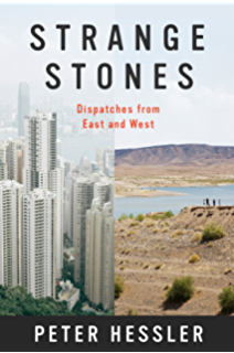 The indifferent stars above the harrowing saga of the donner strange stones dispatches from east and west fandeluxe Epub