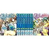 ぐらんぶる コミック 1-11巻セット