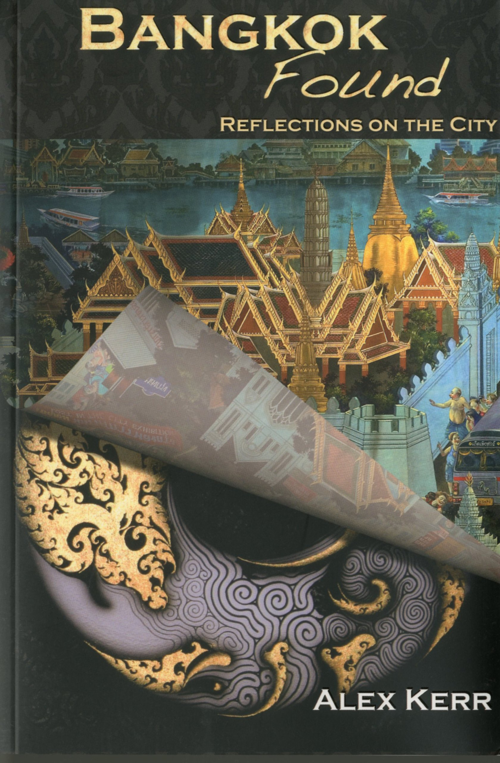 Religion And Spirituality Philip Roth Novels, Short Takes, Slaky