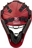 Mizuno G4 Youth Samurai Catcher's Helmet