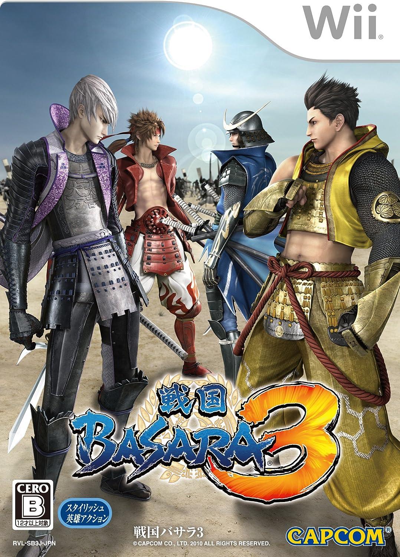 Amazon com: Sengoku Basara 3 [Japan Import]: Video Games
