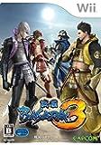 戦国BASARA3 - Wii