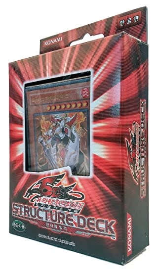 Yu-Gi-Oh! Konami Yugioh Cartas 5Ds Baraja de Estructura OCG ...