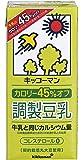 キッコーマン カロリー45% オフ調製豆乳 1000ml×6本