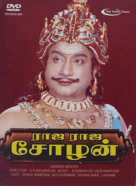 Amazonin Buy Raja Raja Cholan Tamil Movie Hd Dvd Dvd Blu Ray