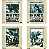 【Amazon.co.jp限定】探偵物語 Blu-ray Vol.1-4  全4巻セット(Amazon.co.jp限定特典:台本デザインノート)