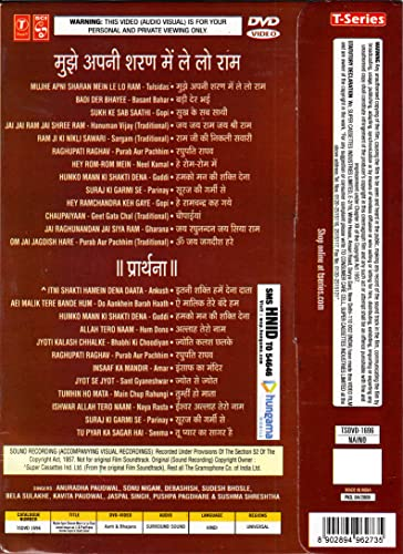 Amazon.com: Mujhe Apani Sharan Main Le Lo Raam/Prarthana (2 in 1): Singer : various: Movies & TV