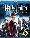 ハリー・ポッターと謎のプリンス [Blu-ray]
