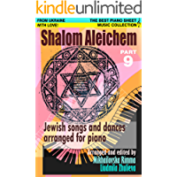 Shalom Aleichem – Piano Sheet Music Collection Part 9 (Jewish Songs And Dances Arranged For Piano) book cover