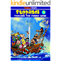 SUPPANDI (VOL 4) : TINKLE COLLECTION (SUPPANDI : TINKLE COLLECTION)