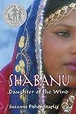 Shabanu: Daughter of the Wind (Shabanu Series)