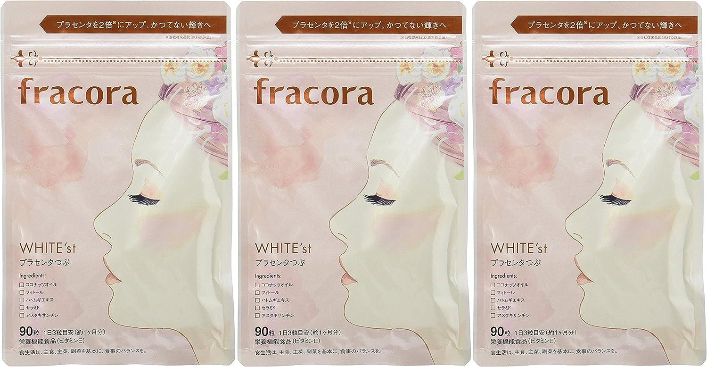 【3個セット】フラコラ ホワイテスト (WHITE'st) プラセンタつぶ 90粒 B073T8BL6R