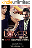 For The Lover In You: An Alpha Billionaire Romance (BWWM) (Come Fly With Me)