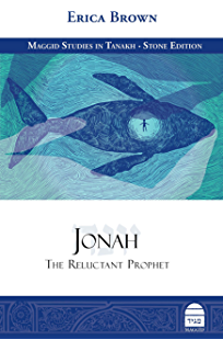 False facts and true rumors lashon hara in contemporary culture jonah the reluctant prophet fandeluxe Choice Image