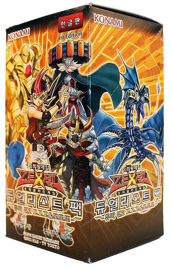 Yu-Gi-Oh! Konami Yugioh Cartas ZEXAL Booster Pack Caja TCG ...