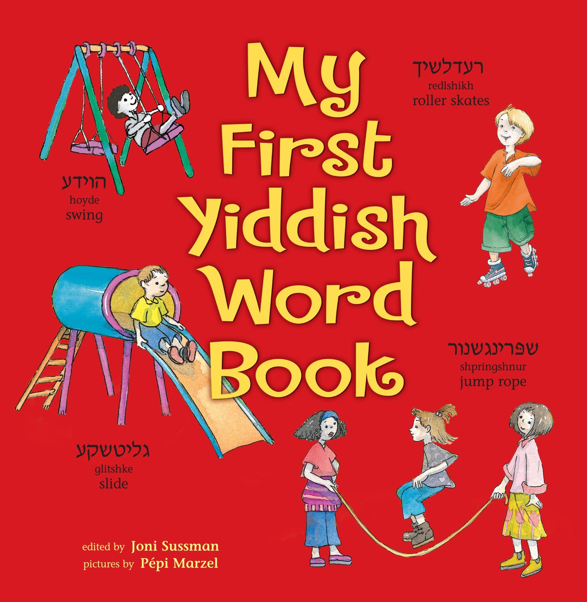 My First Yiddish Word Book (Israel) (English and Yiddish Edition)