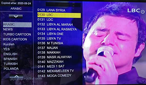 M700 Gold Arabic Live IPTV Box H 265 +3000 Channels + 36 Months and 4 IPTV  subscriptions + VOD + YouTube + 2 remotes + Express Ship جهاز