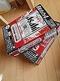 アサヒ スーパードライ 350ML缶ビール 24本入×2ケース