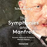 Tchaikovsky: The Symphonies and Manfred [Box Set]