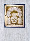 Biblia Hebraica Leningradensia: Prepared According to the Vocalization, Accents, and Masora of Aaron Ben Moses Ben Asher on the Leningrad Codex (Hebrew and English Edition)