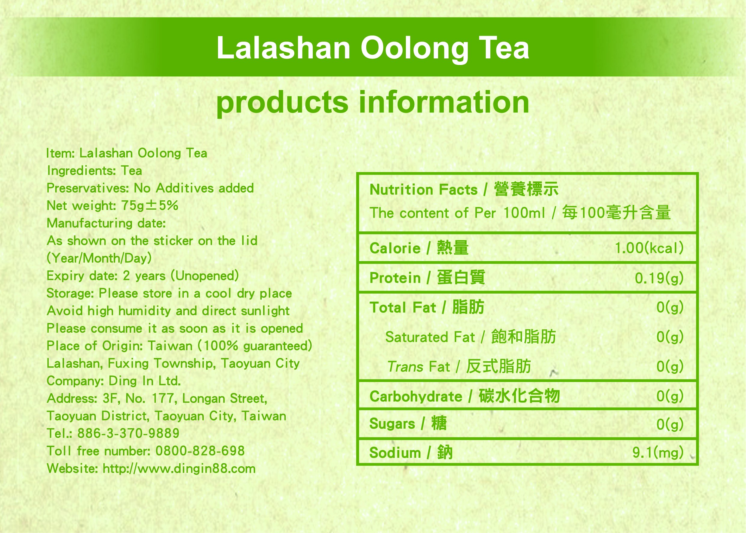 DING IN Lalashan Oolong Tea Pine Box 75g/box by Ding In ltd. (Image #8)