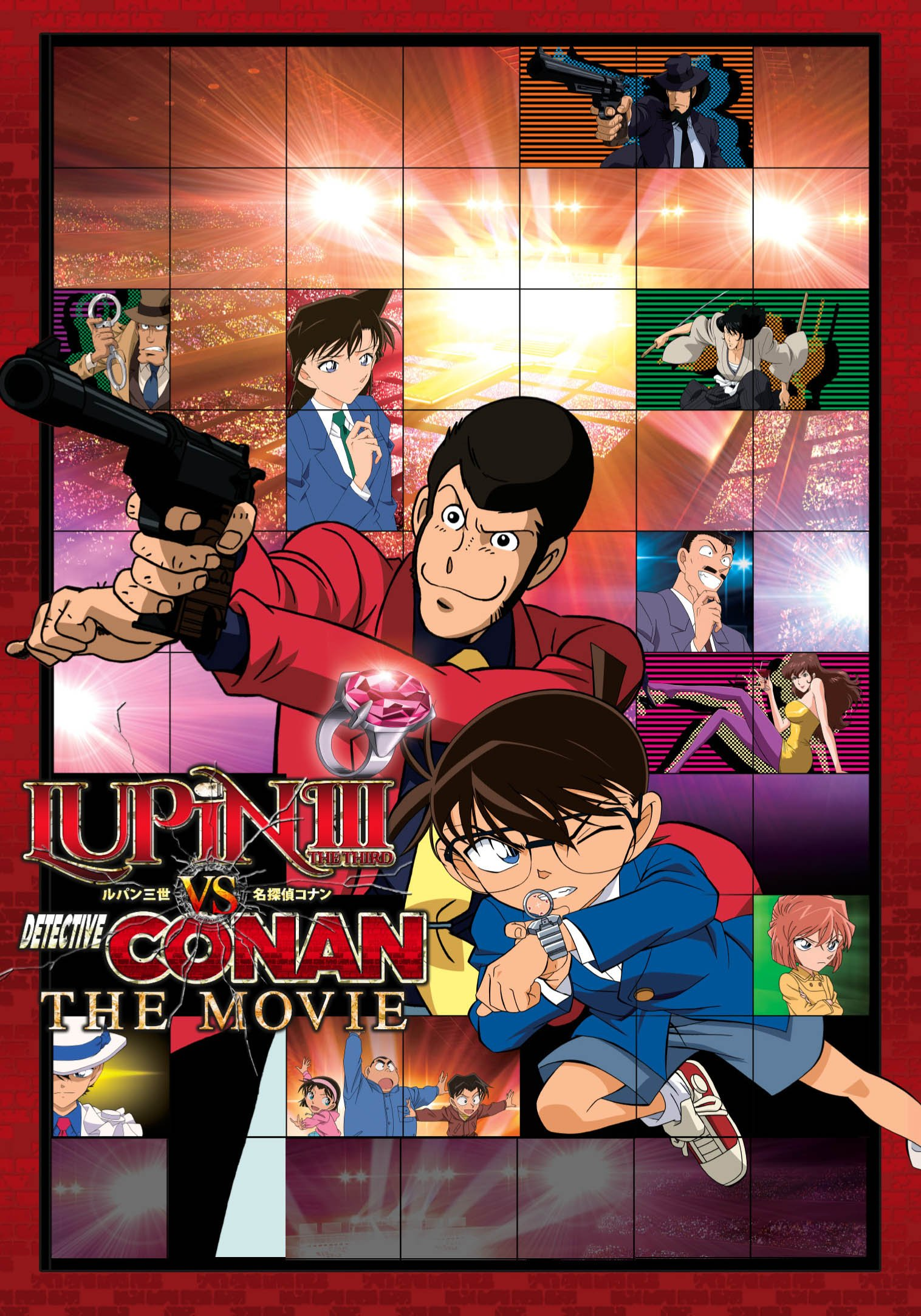DVD : Lupin the 3rd VS Detective Conan Movie - Lupin The 3rd Vs Detective Conan Movie (DVD)