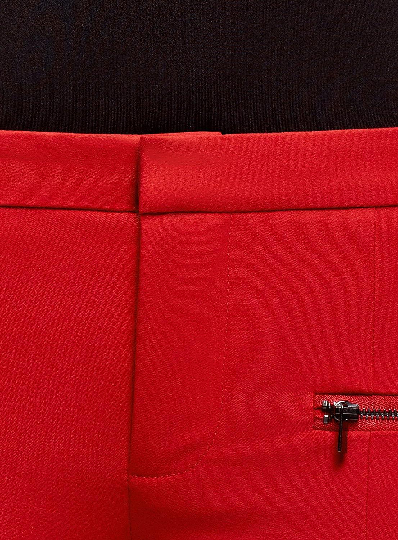 oodji Ultra Mujer Pantalones Ajustados con Cremalleras Decorativas  RIFICZECH s.r.o. 11706194B 7d35d8401fcd