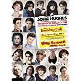 John Hughes Yearbook Collection (Bilingual)