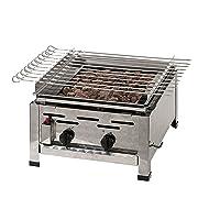 Tischbräter silber klein Tableroaster 2-flammig Balkon ✔ eckig ✔ Grillen mit Gas ✔ für den Tisch