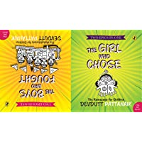 Two-Epics-in-One (The Girl Who Chose and The Boys Who Fought): Flip Book
