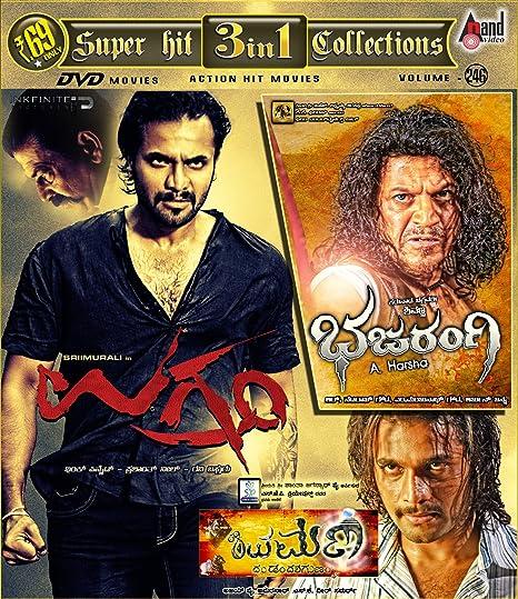 Shivamani Songs Free Download Maza Fapolkart S Blog