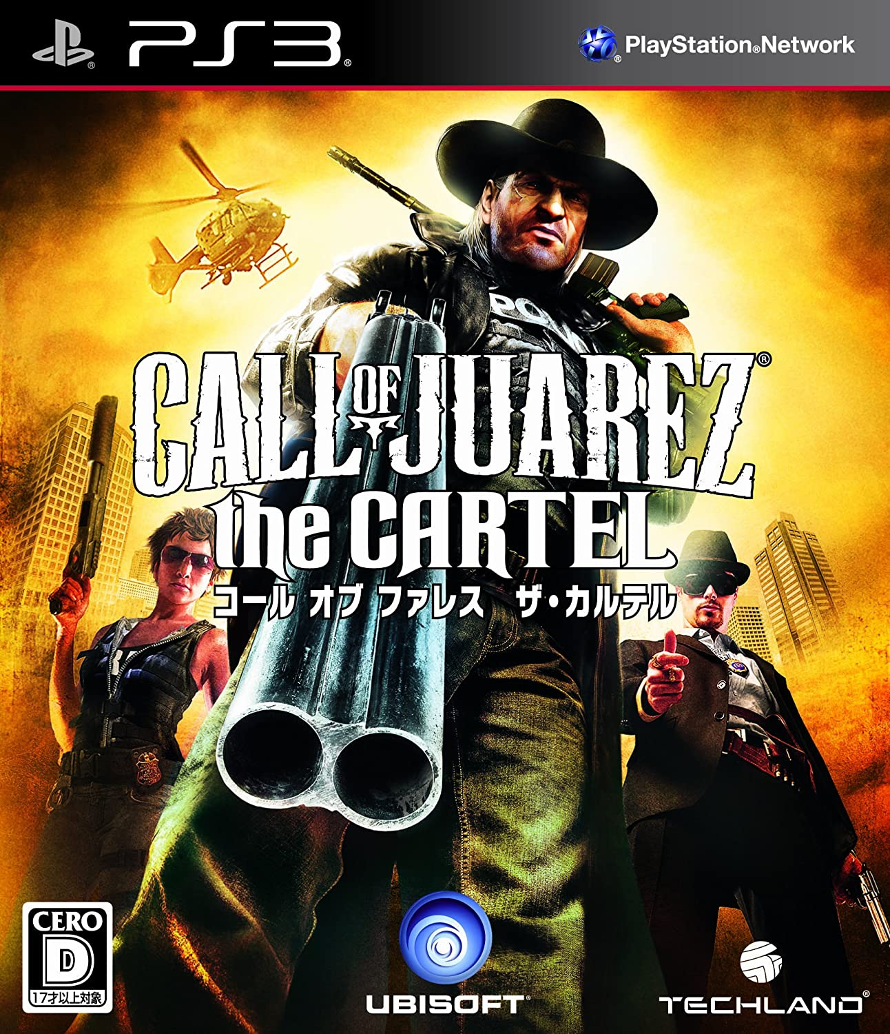 Amazon.com: Call of Juarez: The Cartel [Japan Import]: Video ...