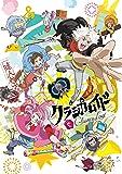 疾風怒濤 〜交響曲第25番より〜(TV Size)TVアニメ「クラシカロイド」より