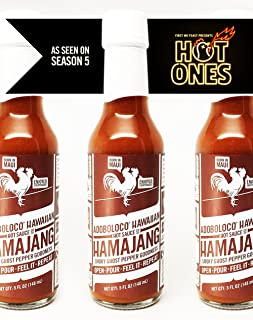 product image for Adoboloco Hot Sauce HAMAJANG Hawaiian Spicy Chili Sauce (3-Pack) Very Hot Smoked Ghost Pepper Chili Sauce - Featured on Hot Ones!