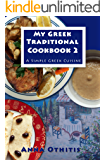 My Greek Traditional Cookbook 2: A Simple Greek Cuisine