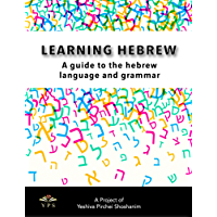 Learning Hebrew: A Guide to the Hebrew Language and Grammar