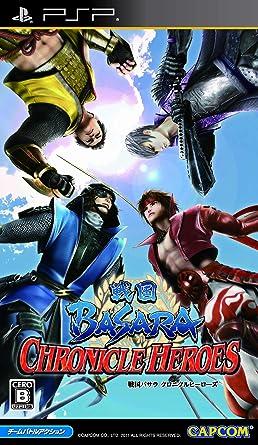 Amazon Com Sengoku Basara Chronicle Heroes Japan Import Video Games