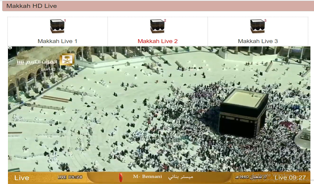Amazon com: Makkah Madina Live browser: Appstore for Android