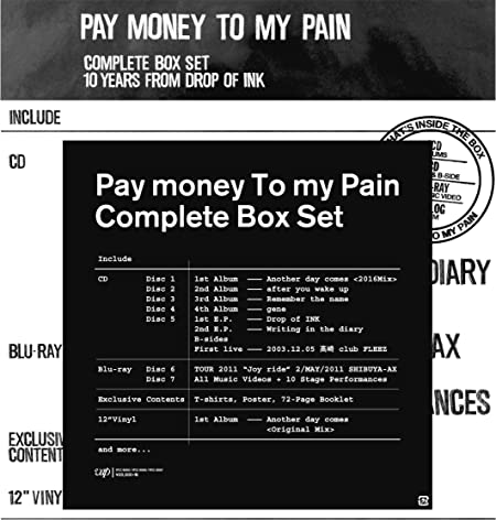 Pay money To my Pain -M- (生産限定) CD+Blu-ray, 限定版